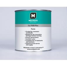 Паста Molykote Cu-7439 Plus (25 кг)